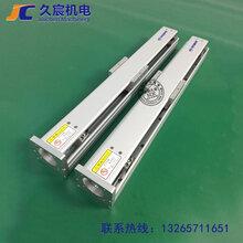 久宸机电单轴机器人直线滑台模组手动电动滑台