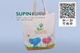 供应辽宁广告宣传帆布袋环保帆布购物袋定制加工