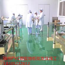 徐州PVC塑胶地板批发塑胶地板施工塑胶地板铺设