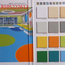 大巨龙同质透心200商用PVC塑胶地板