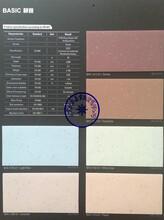 LG芯宝系列防静电片材塑胶地板导电塑胶地板