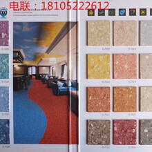 pvc品牌塑胶地板价格优势