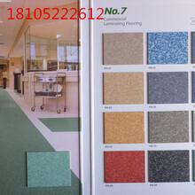 徐州PVC地板厂家徐州塑胶地板厂家徐州幼儿园地板厂家