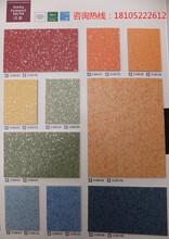弹性商业地板批发徐州PVC塑胶地板销售安装