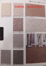PVC塑胶地板徐州塑胶地板厂家直销面向全国销售及施工181-0522-2612图片