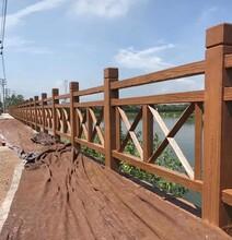 景區仿木欄桿扶手,池塘水泥仿木欄桿案例,混凝土樹藤欄桿施工規范圖片