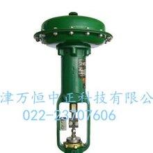 艾默生原廠氣動頭費希爾667-34薄膜式調節閥執行器