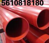 煤矿井下用环氧树脂涂层复合钢管