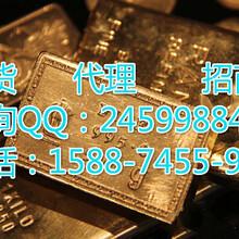 邮币卡网上交易