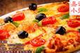 热带水果培根黑胡椒牛肉热狗披萨技术加盟先尝后学