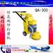 专业制造地坪打磨机QA300无尘研磨机赤峰批发打磨机质保一年