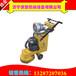 葫芦岛批发380B地坪打磨机电动地坪研磨机手推式无尘打磨机