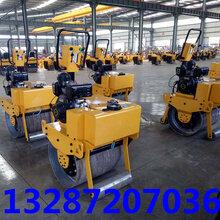 南阳生产单钢轮压路机机小小型压路机柴油手扶式压路机价格
