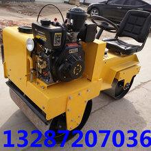 开封生产小型压路机柴油振动式压路机座驾双钢轮压路机机