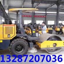 安阳生产3.5吨轮胎式压路机机做座驾式压路机柴油振动压路机