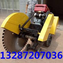 广西厂家热销柴油切割机混凝土切割机马路切割机