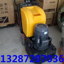 广西厂家热销地面打磨抛光机电动抛光机地面翻新机