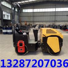 郑州生产1吨压路机机全液压压路机座驾式双钢轮振动压路机