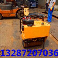 山门峡生产小型压路机机柴柴油手扶压路机单钢轮振动压路机价格