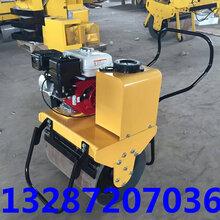 长春生产手扶式压路机单钢轮压路机振动式压路机现货供应厂