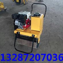 长春生产手扶式压路机机单单钢轮压路机振动式压路机现货供应
