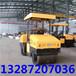 湖北生产3吨压路机座驾式双钢轮压实机振动式压路机