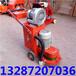 含運費混凝土打磨機無塵研磨機環氧地坪打磨機價格