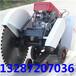 柴油切割机混凝土切割机操作简单的手推式马路切割机