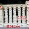 ABS现浇花瓶柱模具现浇罗马柱阳台模具塑钢兰花廊柱模具定制
