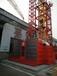 施工升降机SC200/200附墙的安装说明——施工升降机自由悬空高度要求
