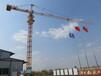 淮北2017年QTZ63塔机全新报价_汇友塔机15年塔机制造