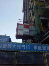 昆明汇友施工升降机品质一流、十二年经营性能稳定首先汇友施工电梯图片