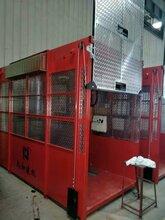 蚌埠施工電梯價格24小時施工升降機售后服務匯友外用施工電梯