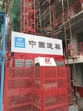 三门峡SC200/200人货两用施工电梯领域生产商汇友施工升降机