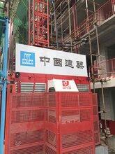 三門峽SC200/200人貨兩用施工電梯領域生產商匯友施工升降機