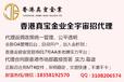 香港真宝金业是香港贸易场实力会员欢迎咨询