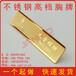 福州哪儿有不锈钢胸牌酒店胸牌金属胸章定做景瑞胸牌工厂