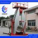 专业制造升降平台简易小型双柱升降机液压升降机厂家