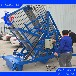 广东厂家直销铝合金升降平台自行走铝合金升降机高空作业平台质优价廉