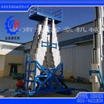 热销电动铝合金升降机小型液压升降作业平台铝合金式液压升降机坚实耐用图片