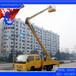 新款热卖曲臂式高空作业升降机园林维护曲臂升降机液压式升降机