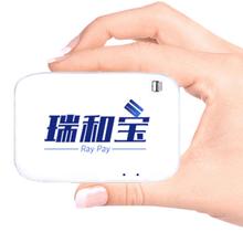 北京平谷瑞和宝手机刷卡器招商