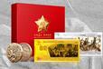 中国工农红军长征胜利80周年纪念套装