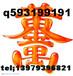 安徽纬德油216会员火爆招商139-7939-6821应经理