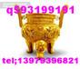 纬德油代理有限公司139-7939-6821应经理