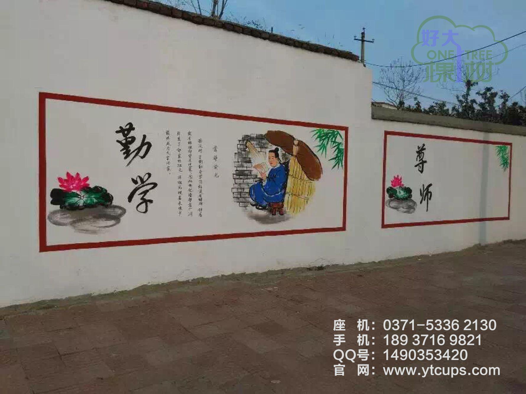 幼儿园墙体彩绘学校文化艺术墙企业文化长廊专业高品质