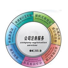 上海代理申请食品流通许可带冷冻冷藏