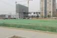 北京防尘网厂家批发三针防尘网环保抑尘