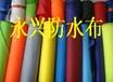 北京各种优质迷彩布厂家喜欢批发