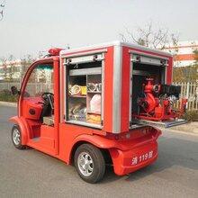 朗迈无水箱2人座电动消防车社区电动消防车带灭火器消防工具箱图片